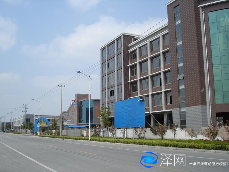 苏州某工厂初建设网站素材拍摄