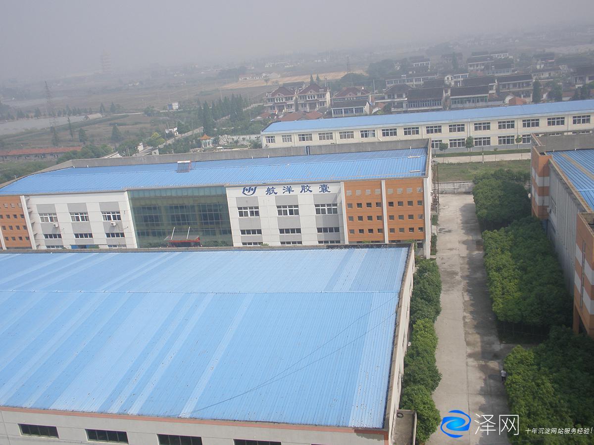 苏州某生物保健公司工厂网站设计素材拍摄